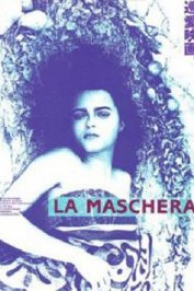 background picture for movie La maschera