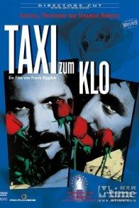 Affiche du film : Taxi zum klo