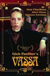 background picture for movie Vassa