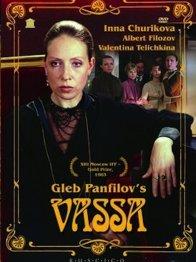 Photo dernier film Gleb Panfilov