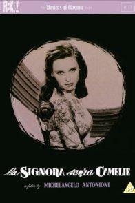 Affiche du film : La dame sans camélia