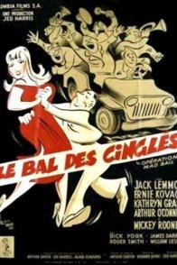 Affiche du film : Le bal des cingles