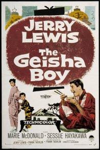Affiche du film : Le kid en kimono