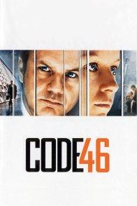 Affiche du film : Code 46