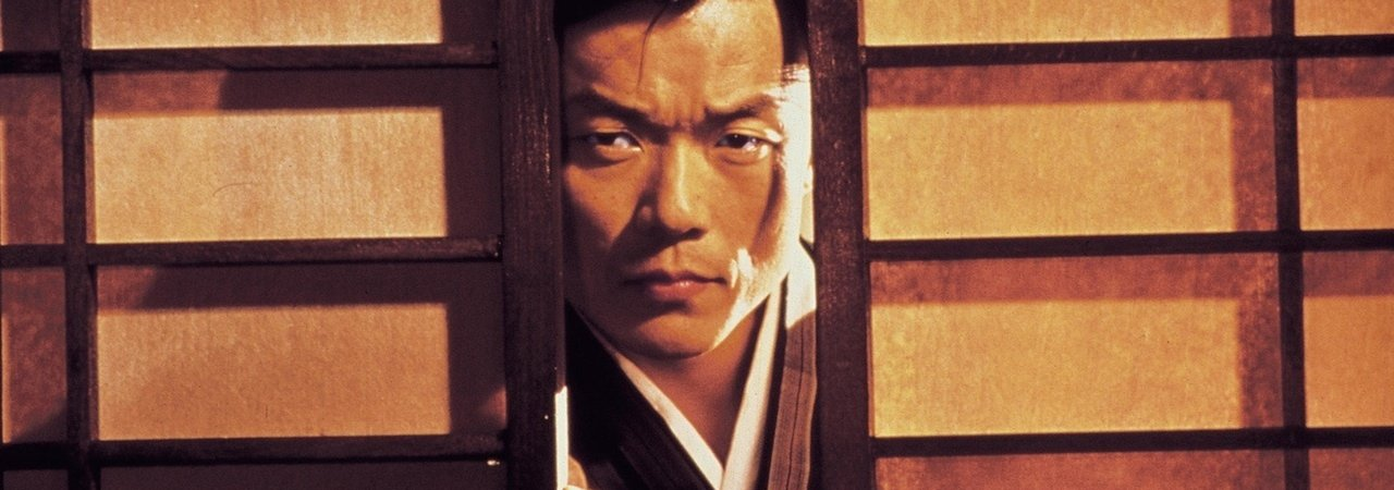 Photo du film : Madame Butterfly