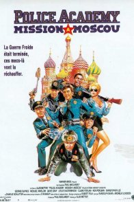 Affiche du film : Police academy mission to moscow