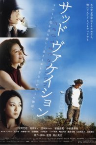 Affiche du film : Sad vacation