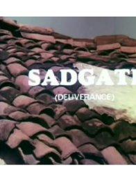 Photo dernier film  Gita Siddharth