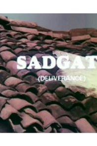 Affiche du film : Sadgati