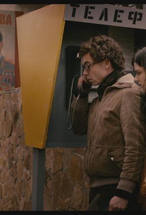 Photo du film : Les Interdits