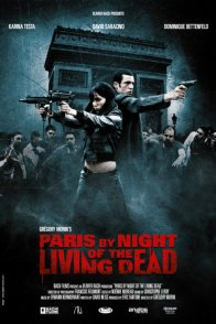 Affiche du film : Dead of Night