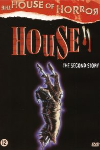 Affiche du film : House ii