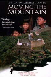 background picture for movie Moving the mountain