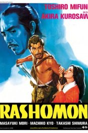 background picture for movie Rashomon