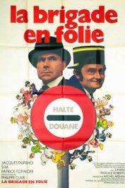 background picture for movie La brigade en folie