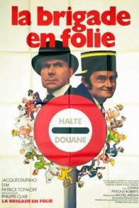 Affiche du film : La brigade en folie
