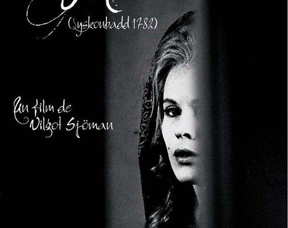 Photo du film : Ma soeur mon amour
