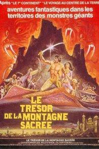 Affiche du film : Le tresor de la montagne sacree