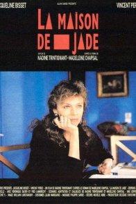 Affiche du film : La maison de jade