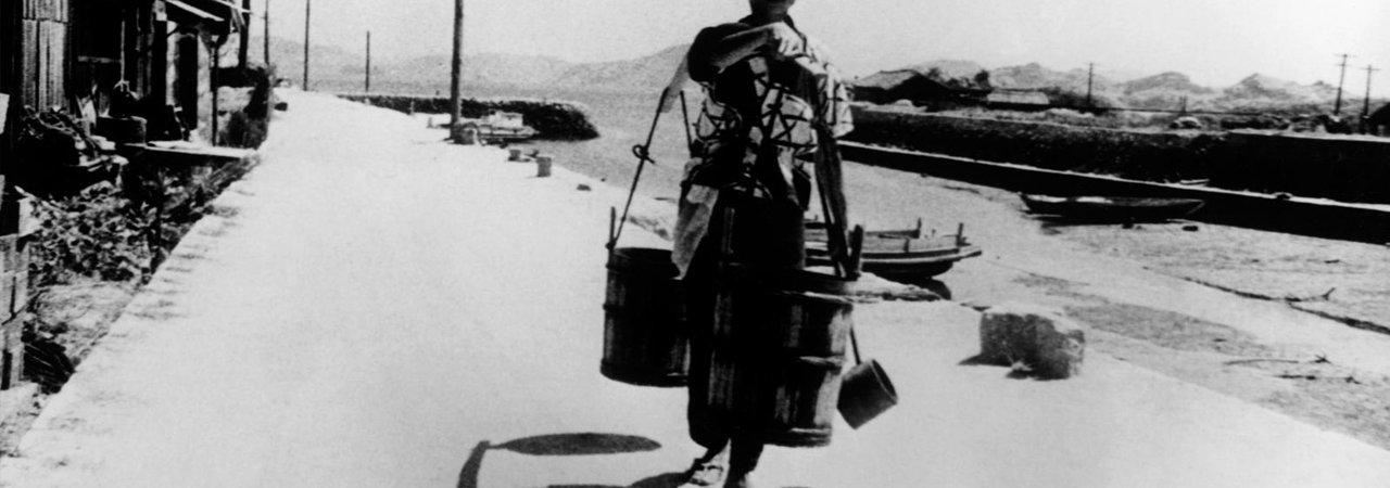 Photo du film : L'ile nue