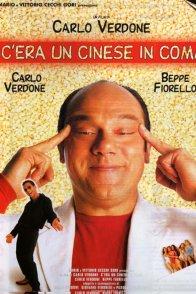 Affiche du film : Coma