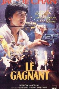 Affiche du film : Le gagnant