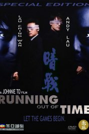 background picture for movie Running Out of Time