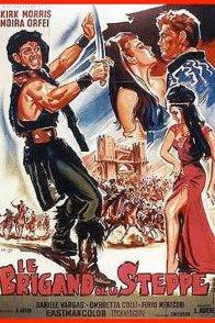 Affiche du film : La steppe