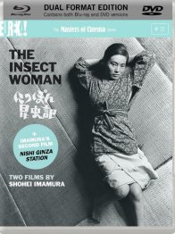 Photo dernier film  Mihashi Tatsuya