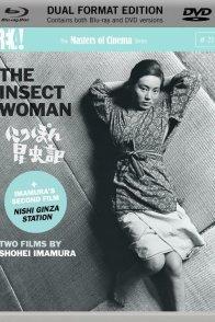 Affiche du film : Ginza (ginza nijÛyonchÔ)