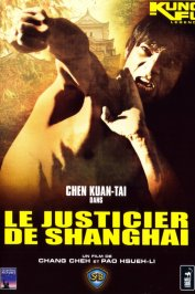 background picture for movie Shanghai boxer