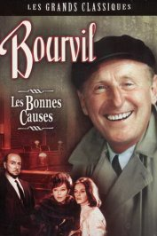 background picture for movie Les bonnes