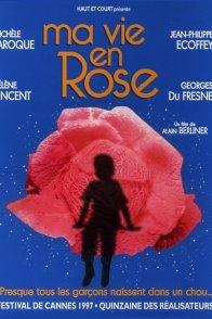 Affiche du film : La vie en rose