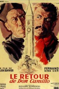 Affiche du film : Le don