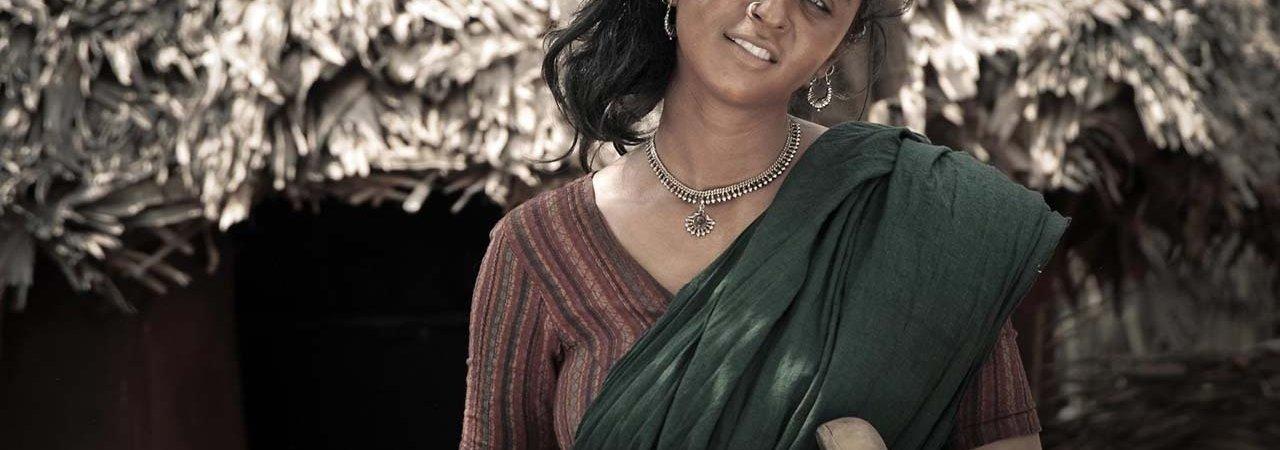 Photo du film : L'esclave