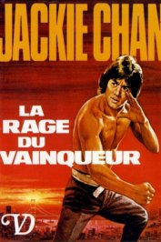 background picture for movie La rage du vainqueur