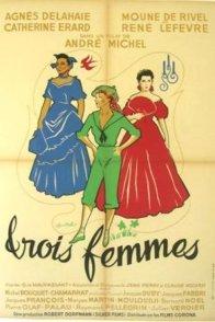 Affiche du film : Trois femmes