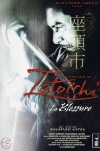 Affiche du film : Blessure