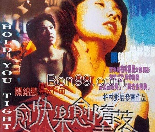 Photo dernier film Chingmy Yau