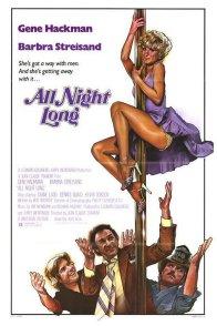 Affiche du film : La noce