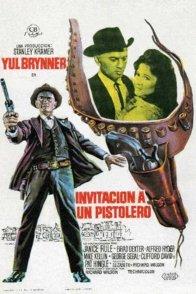 Affiche du film : Le mercenaire