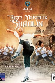 background picture for movie Les arts martiaux de shaolin