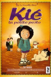background picture for movie Petite peste