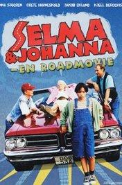 Affiche du film : Selma