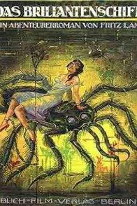 Affiche du film : Les araignees