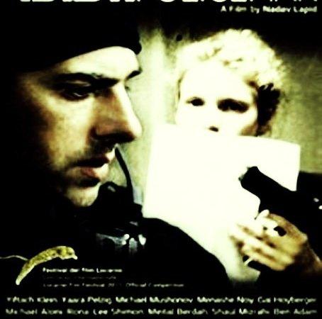 Photo du film : Policier