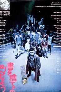 Affiche du film : Dans les rues