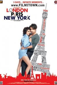 Affiche du film : Paris new york paris