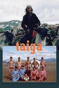 Affiche du film : Taiga