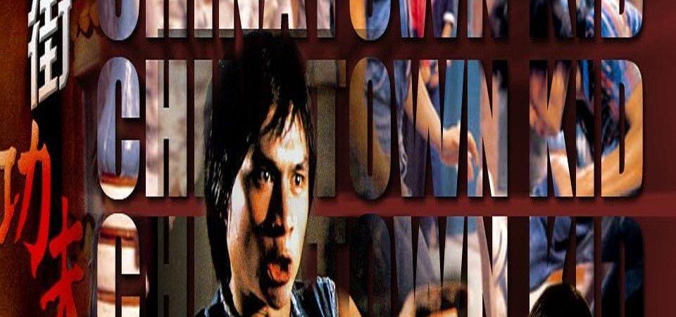 Photo du film : Le Caïd de Chinatown